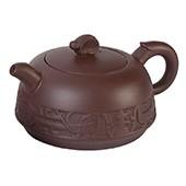 Original Yixing Teekanne 'Fei' mit 6 Teecups und Deckelbecher, 280ml