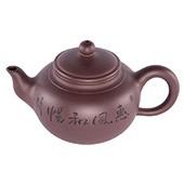 Yixing Tonkanne 'Wen' 400ml