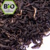 Bio Darjeeling 'Muskatel' Second Flush FTGFOP1