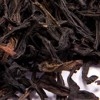 China 'Feng Huang Dancong Huang Zhi Xiang' Oolong