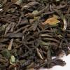 Darjeeling 'Tukdah' First Flush FTGFOP1