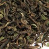 Nepal 'Fikkal' First Flush SFTGFOP1 CL