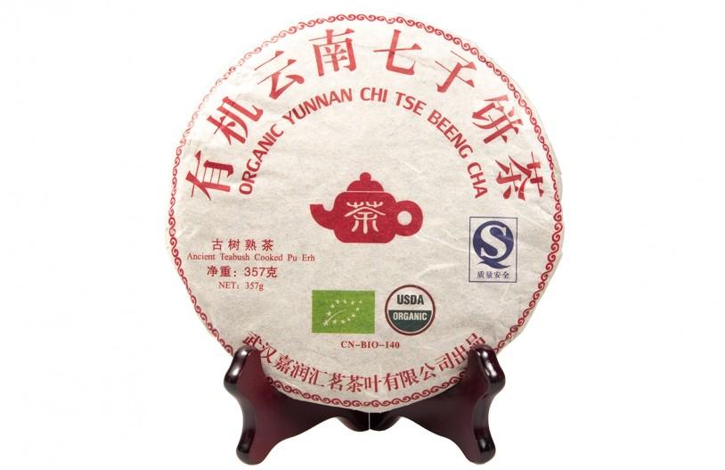 Bio Pu-Erh-Kuchen Chi Tse Beeng Cha