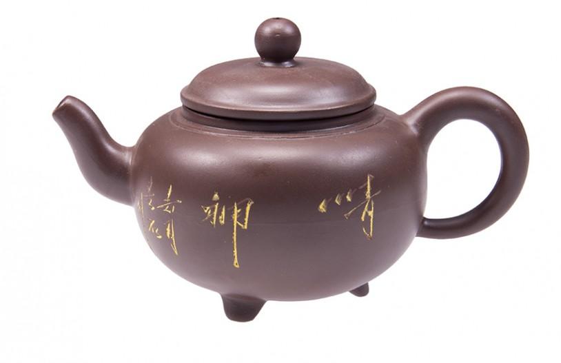 Yixing Tonkanne 'Jiao', 150ml