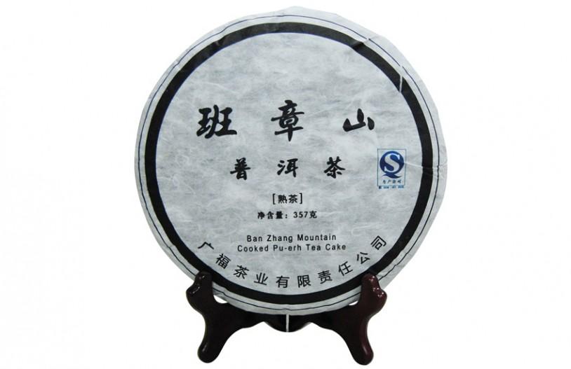 Pu-Erh Ban Zhang Mountain