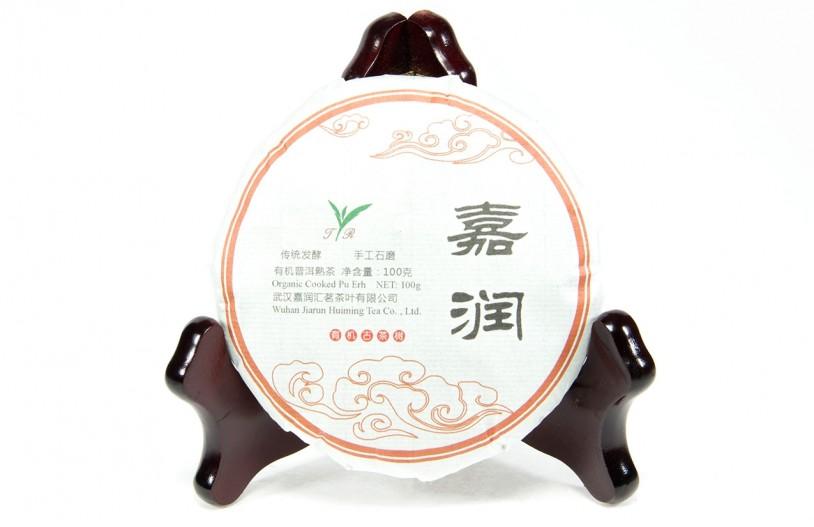 Pu-Erh Beeng Cha (Teekuchen shu / cooked) - 100g