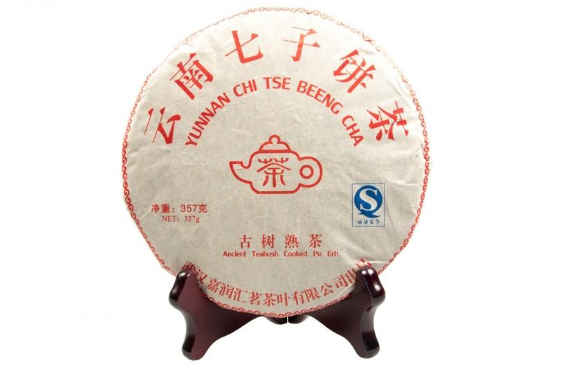Pu-Erh Beeng Cha (Teekuchen, shou / cooked) - 350g