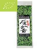 Bio Japan Karigane Marimo