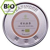 Bio China Matcha 40g