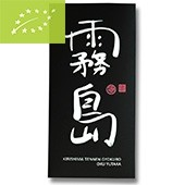 Bio Japan Gyokuro Kirishima Tennen Oku Yutaka