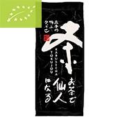 Bio Japan Kabusecha Tokujou