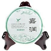 Pu-Erh Beeng Cha (Teekuchen sheng / raw) - 100g