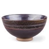 Tee-Schale 200ml - dunkel mit dunklem Randstreifen