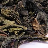 Thailand 'Choui Fon' (Grüner Tee)