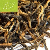 Yunnan 'Imperial Golden Bud'