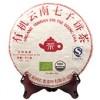 Bio Pu-Erh-Kuchen Chi Tse Beeng Cha (shu / cooked) - 350g