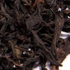 China 'Feng Huang Dancong Milan Xiang' Oolong