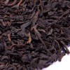 China Yunnan 'King of Pu-Erh'