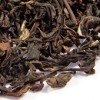 Darjeeling Balasun Second Flush SFTGFOP1