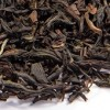Darjeeling Castleton Second Flush SFTGFOP1