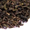 Darjeeling 'Puttabong' First Flush SFTGFOP1 CL