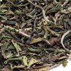 Flugtee Darjeeling* 'Teesta Valley' First Flush FTGFOP1 DJ7 / 2020