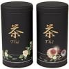 Japanische Teedosen 'Anakusa', 100g (2er Set)