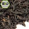 Bio Rwanda OP