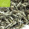 Bio Weißer Tee Nepal 'Shangri-La'